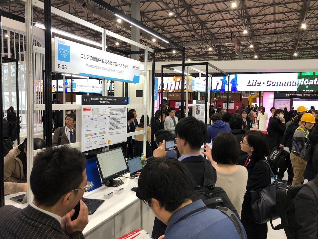 5GやAI、IoTなどの最新技術が披露されたイベントに出展したギックスのブース=1月23日、東京都江東区