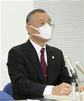 熊本知事選は延期せず 県選管、予定通り5日告示