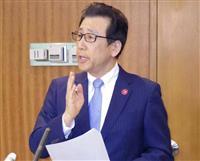 風邪症状でも外出控えて 札幌市長が大学に注意喚起要請