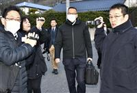 広島地検が徹底捜索、東京・大阪の特捜部応援も 河井氏陣営疑惑