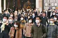 マスク売り渡し指示 北海道北見市、中富良野町などに約400万枚