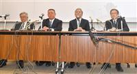 プロ野球とJリーグがコロナ対策第1回会議を開催 チーム内の防止策協議