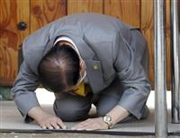 【新型肺炎】韓国の感染者5000人超える 1日で851人増加 死者31人に