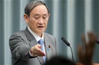 震災追悼式「感染防止の観点から最終調整中」 菅長官