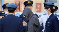 覚醒剤 田代まさし被告に有罪判決 仙台地裁