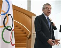 東京五輪は予定通り開催、IOC「開催されない理由がない」