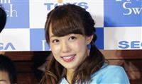 ネットで川崎希さん侮辱 容疑で女性2人書類送検