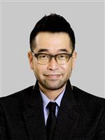 槙原敬之容疑者を起訴 覚せい剤取締法違反罪