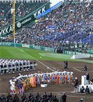 開会式は中止、抽選は代理が…選抜高校野球、開催しても制約さまざま