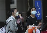 台湾、マスク配給制で買い占め防止 実名居住者に限定