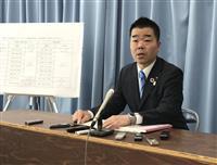 滋賀県で初の感染者、大津市の60代男性 近畿すべてで確認