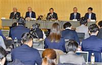 関電の金品受領問題、第三者委が14日に最終報告 原発マネーの流れ、解明が焦点