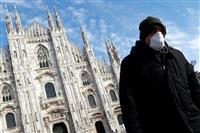 イタリアのスポーツ界は1カ月無観客 感染拡大防止で