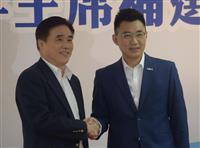 台湾・国民党、7日に主席補選 親中イメージ払拭が課題