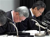 関電問題 14日公表の最終報告書の焦点は