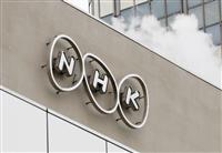 NHKに感染状況の国際放送発信を要請 総務相