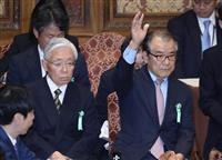 経営委員長「番組について意見交換」 NHK、かんぽ報道で