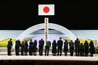 東日本大震災追悼式 中止を決定 政府