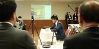 自民青年局がWEB会議 新型コロナ受け静岡4区補選でネット作戦