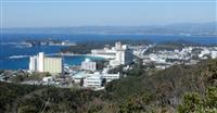 和歌山・白浜町が緊急経済対策へ 宿泊キャンセル損失3億円超