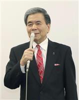 熊本知事選 出陣式、握手は自粛 新型コロナで異例の告示
