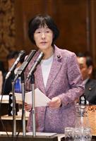自民・高橋はるみ議員、選挙報酬で報告書を訂正 違法性は否定