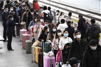 新型コロナ 中国の死者3042人 感染者は143人増