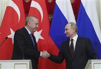 シリア停戦 トルコの「天秤外交」裏目に