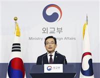 韓国、対抗措置を発表 日本人ビザ免除を停止、入国手続きも厳格化