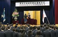 最後の卒業式も規模縮小 閉校の大阪府立北淀高校