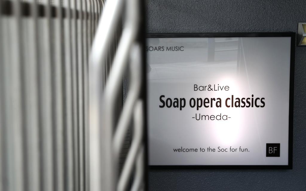 月 ソープ アクセス オペラ クラシックス 2