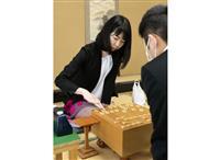将棋の西山朋佳三段、初の女性棋士ならず