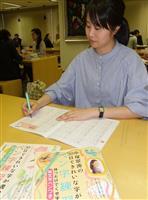 【近ごろ都に流行るもの】「ペン字練習帳」 芸能人の達筆・悪筆が話題 30日で美文字習得