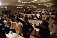 【深層リポート】宮城県の宿泊税導入、一転白紙に 観光振興財源めぐり議論再燃も