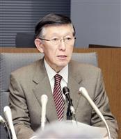 秋田で感染者2人確認 10歳未満女児と60代男性