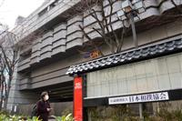 大相撲の象徴「のぼり旗」「触れ太鼓」春場所前に姿消す 力士の姿もなく熱気のない大阪