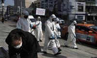 新型コロナ 韓国の感染者7041人に、死者47人