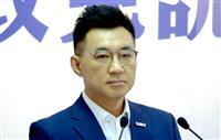 台湾・国民党主席に江啓臣氏 対中方針が課題