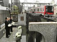 地下鉄脱線から20年で献花 「安全追求たゆみなく」