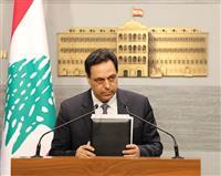 レバノンが債務不履行へ 1200億円支払い留保 社会混乱