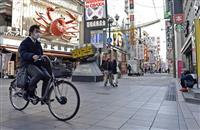 【花田紀凱の週刊誌ウオッチング】〈761〉中国のノーベル文学賞候補の熱い思い