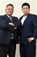 【TVクリップ】「東北魂TV」一番お笑いの仕事をした気分になれる サンドウィッチマン