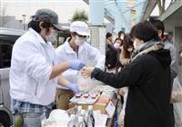 給食食材、30分で売り切れ 静岡・富士宮で販売会
