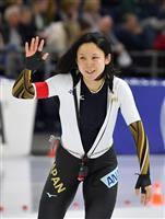 高木美が女子千メートル3位 スピードW杯最終戦