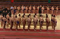 全幕内力士らがそろって挨拶「相撲の力で勇気や感動届ける」