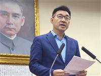 中国共産党、台湾の国民党新主席に祝電出さず