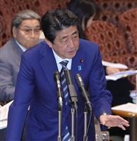 復興まで責任果たす 東日本大震災9年控え 首相