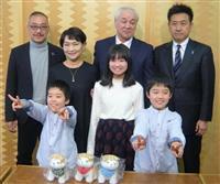 映画「めぐみへの誓い」が10日に秋田でクランクイン 野伏翔監督や原田大二郎さんらが会見