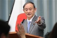 北の弾道ミサイル発射「国際社会の深刻な課題」 菅官房長官