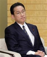 岸田氏、政府の経済対策を評価 中小企業資金繰り